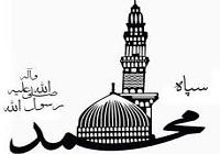 آغاز کار ستاد خبری سپاه محمد رسولالله (ص) در مناطق عملیاتی