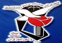 شهریور ماه؛ نخستین جشنواره ادبی شاهد و ایثارگر برگزار میشود