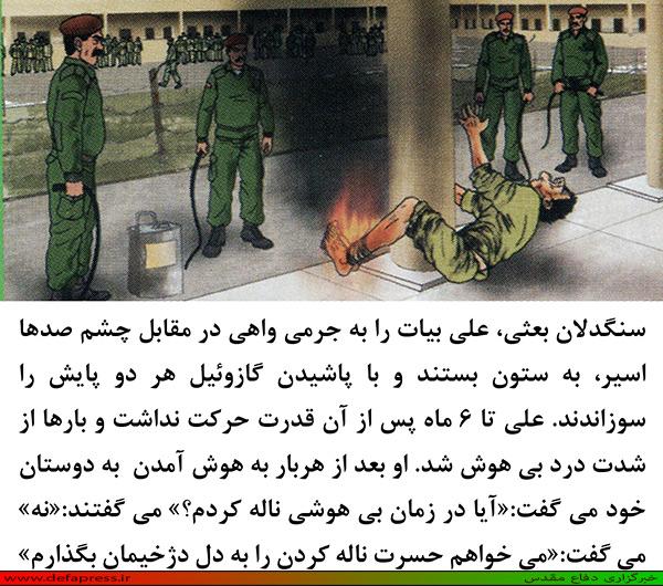 http://defapress.ir/IDNA_media/image/2013/08/3718_orig.jpg