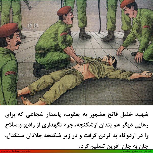 http://www.defapress.ir/IDNA_media/image/2013/08/3720_orig.jpg