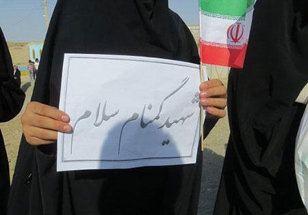 دو شهید گمنام در آموزشکده فنی و حرفه ای دختران ولیعصر تهران تشییع می شوند