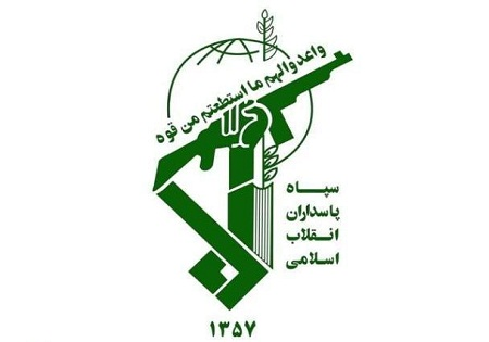 آرم سپاه پاسداران انقلاب اسلامی چگونه طراحی شد؟