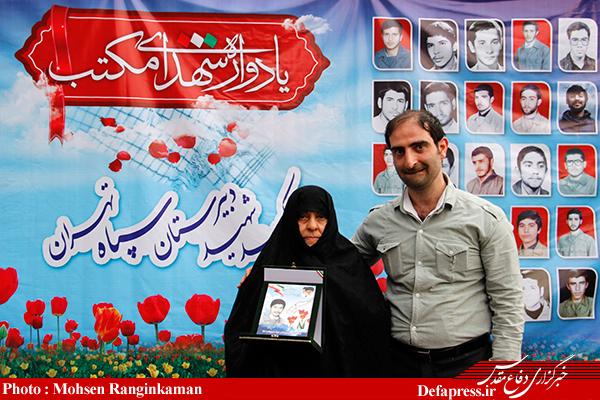 حکم توقیف خودرو تصاویر/ مراسم بزرگداشت یکصد شهید دبیرستان سپاه