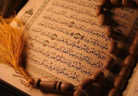 طرح قرآنی «از قدر تا غدیر» با عنوان ۱۸۱۸ اجرا میشود