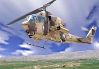 کمین عراقیها برای خلبان هلیکوپتر