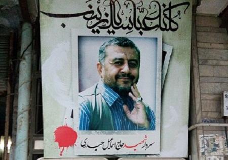 قُل حاج اسماعیل: برادرم مظلومانه تشییع شد/ خانه بهدوشی خانواده شهید مدافع حرم
