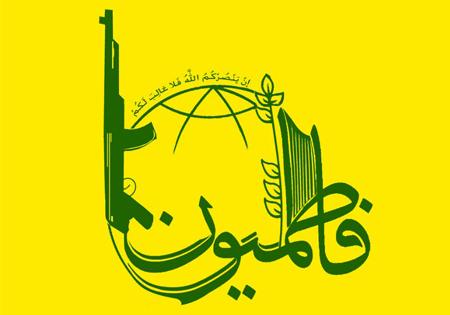 پیکرهای چهار شهید مدافع حرم در قم تشییع میشود