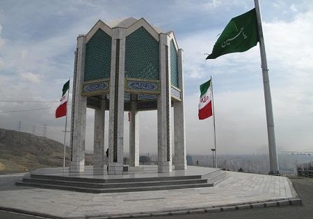 اعضای هیئت امنای یادمان شهدای گمنام نورالشهدا تهران منصوب شدند