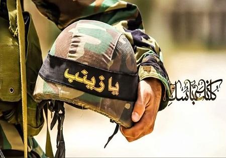 آنچه که شهدای عرب ایرانی به جغرافیای مقاومت بخشیدهاند