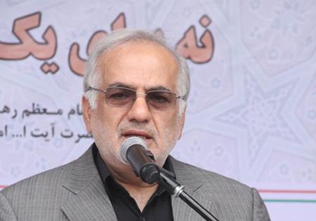 مازندران در برگزاری یادواره های شهدا زبانزد کشور است