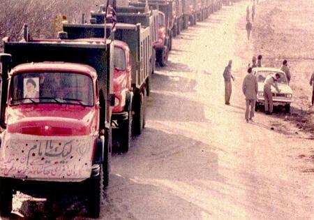 سالروز لبیک تاریخی رانندگان و کامیونداران به فرمان امام خمینی(ره)
