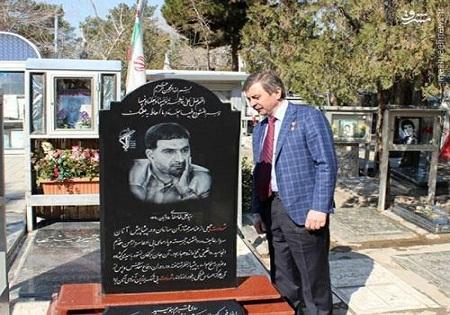 ادای احترام فضانورد روسی به شهید طهرانی مقدم + عکس