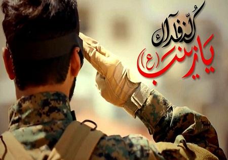 عکس / 144 شهید مدافع حرم در یک قاب