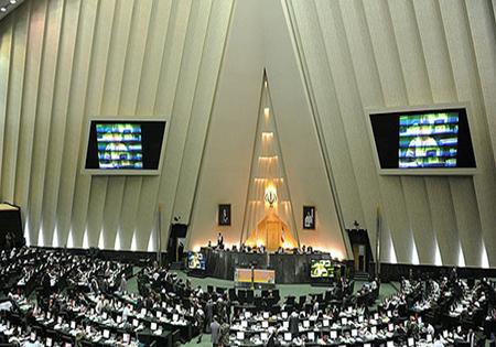 مجلس اجازه داد به منظور رفع انحصار صندوق بازنشستگی خصوصی تشکیل شود
