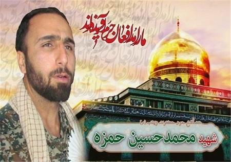 تشییع شهید مدافع حرم در سمنان