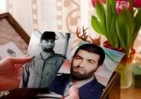 گزیده ای از نامه های شهید بابایی به همسرش