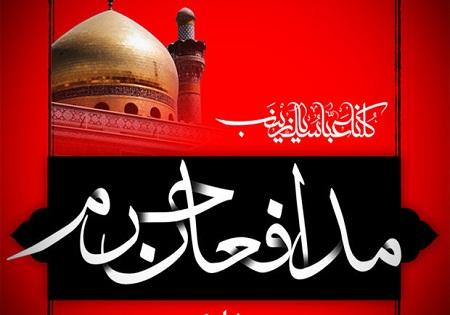 درخواست گروهی از فعالان قرآنی برای حضور در میان مدافعان حرم