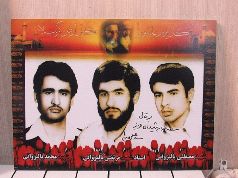 The miracle of three martyrs in the mother's alive /the story of battalion palizvani