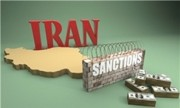 New US Sanctions Go Well Beyond the Boundaries of International Law