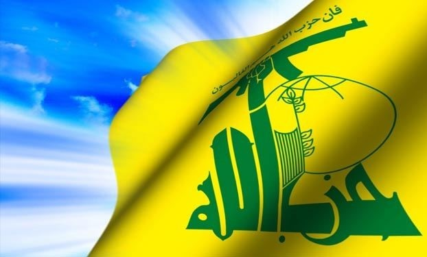 If Hezbollah was not