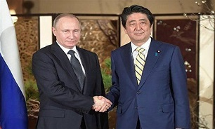 Japanese Premier Hopes for Progress on Kurils Issue during Talks with Putin