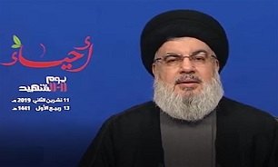 US Has Prevented Lebanon from Standing on Its Feet, Nasrallah Says