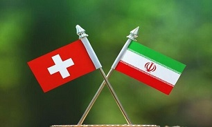 Iran, Switzerland trade channel to be launched soon: official