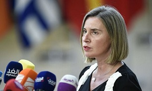 EU supports Iran nuclear deal