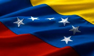 Venezuelan Gov't Highlights Advances in Electric System Recovery