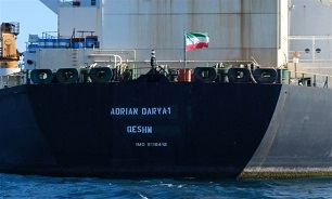 Iranian Oil Tanker Going to Turkey