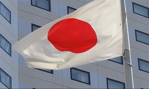 Japan Once Again Says Won't Join US-Led Mission