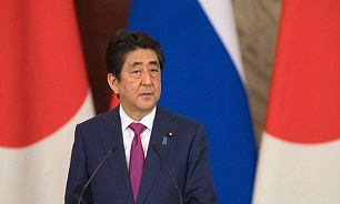 G7 leaders to discuss coronavirus spread on March 16