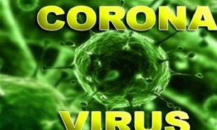 Senior WHO Official Warns against Mis-Labeling Coronavirus