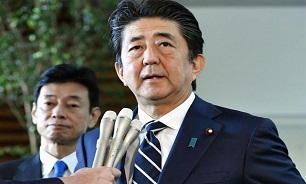 Japanese PM Lifts State of Emergency in Most Areas