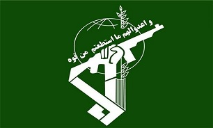 IRGC smashes terrorist team in Western Iran