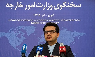 New US Bans on Iranian Officials Blatant Breach of Intl. Law: Spokesman