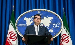 US Plan to Rejoin JCPOA to Get Nowhere