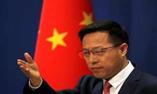 China Rejects IAEA Resolution against Iran