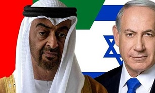 UAE Betrays Holy Quran by Compromising with Israel