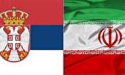 Serbia keen on expanding coop. with Iran