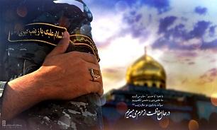 گلزار شهدای تهران میزبان یادواره شهدای مدافع حرم