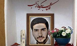 تجدید میثاق با شهید مدافع حرم «علی عبدالهی»
