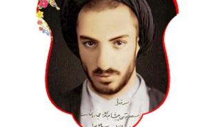مراسم گرامیداشت شهید «نواب صفوی» در مشهد مقدس برگزار میشود