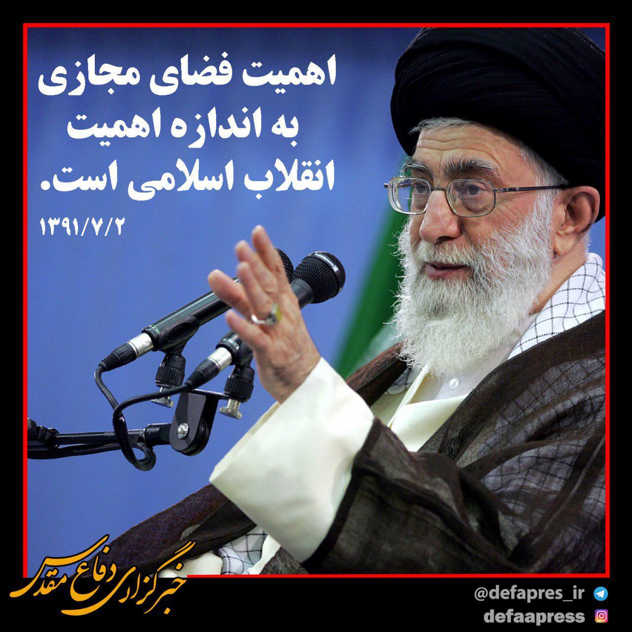 فوتوتیتر/ اهمیت فضای مجازی به اندازه اهمیت انقلاب اسلامی است