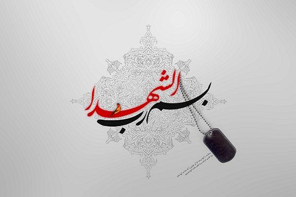 برگزاری آیین گرامیداشت شهید «غلامحسین دیدهبان» در استان اردبیل برگزار میشود