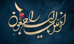 مراسم ختم پدر شهید خضرایی برگزار میشود