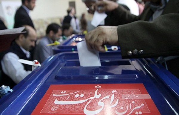 انتخابات در بیان و بنان مقام معظم رهبری