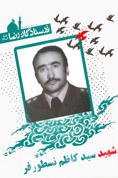 نگاهی گذار به زندگینامه چهار فرمانده شهید لشکر 77 پیروز ثامن الائمه(ع)