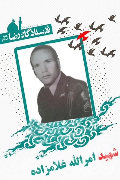 آشنایی با اولین شهدای لشکر 77 پیروز ثامن الائمه(ع)