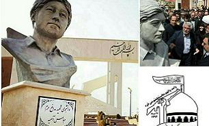 از تندیس شهید مدافع حرم در دانشگاه آزاد قزوین رونمایی شد